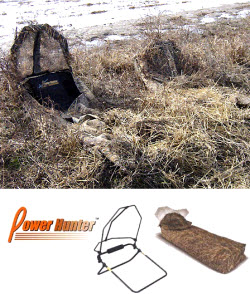 Avery Power Hunter Duck Blind
